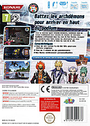 Images Yu-Gi-Oh! 5D