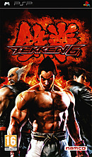 لعبة لـ حصــريأأ.. jaquette-tekken-6-playstation-portable-psp-cover-avant-p.jpg