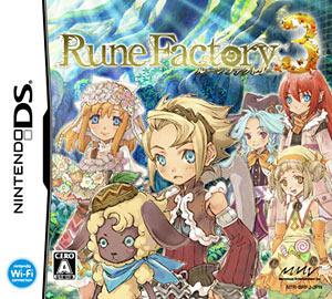 rune factory frontier wii iso fr