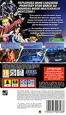 Images Phantasy Star Portable 2 PlayStation Portable - 1