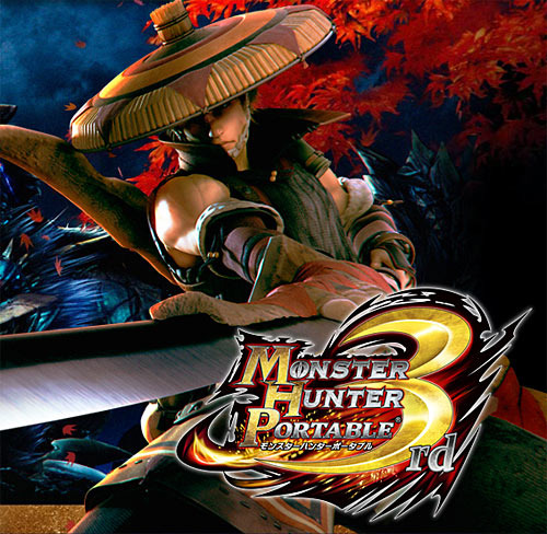 [FS] Monster Hunter Portable 3rd [PSP]