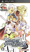 Test - Tales of Phantasia Narikiri Dungeon X