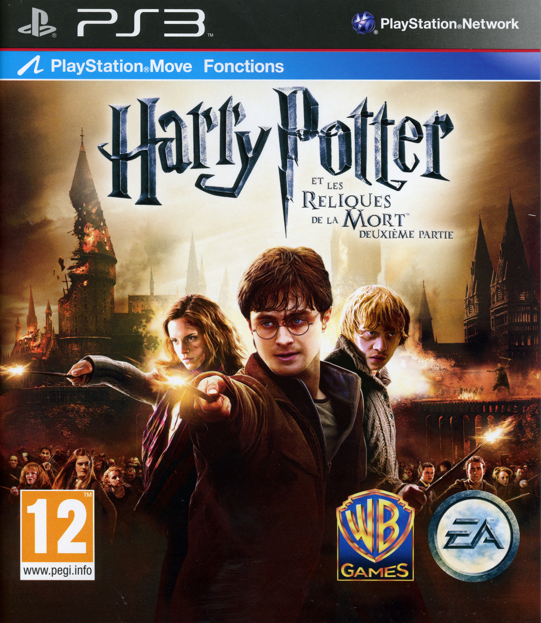 harry potter et les reliques de la mort deuxi me partie sur playstation 3. Black Bedroom Furniture Sets. Home Design Ideas