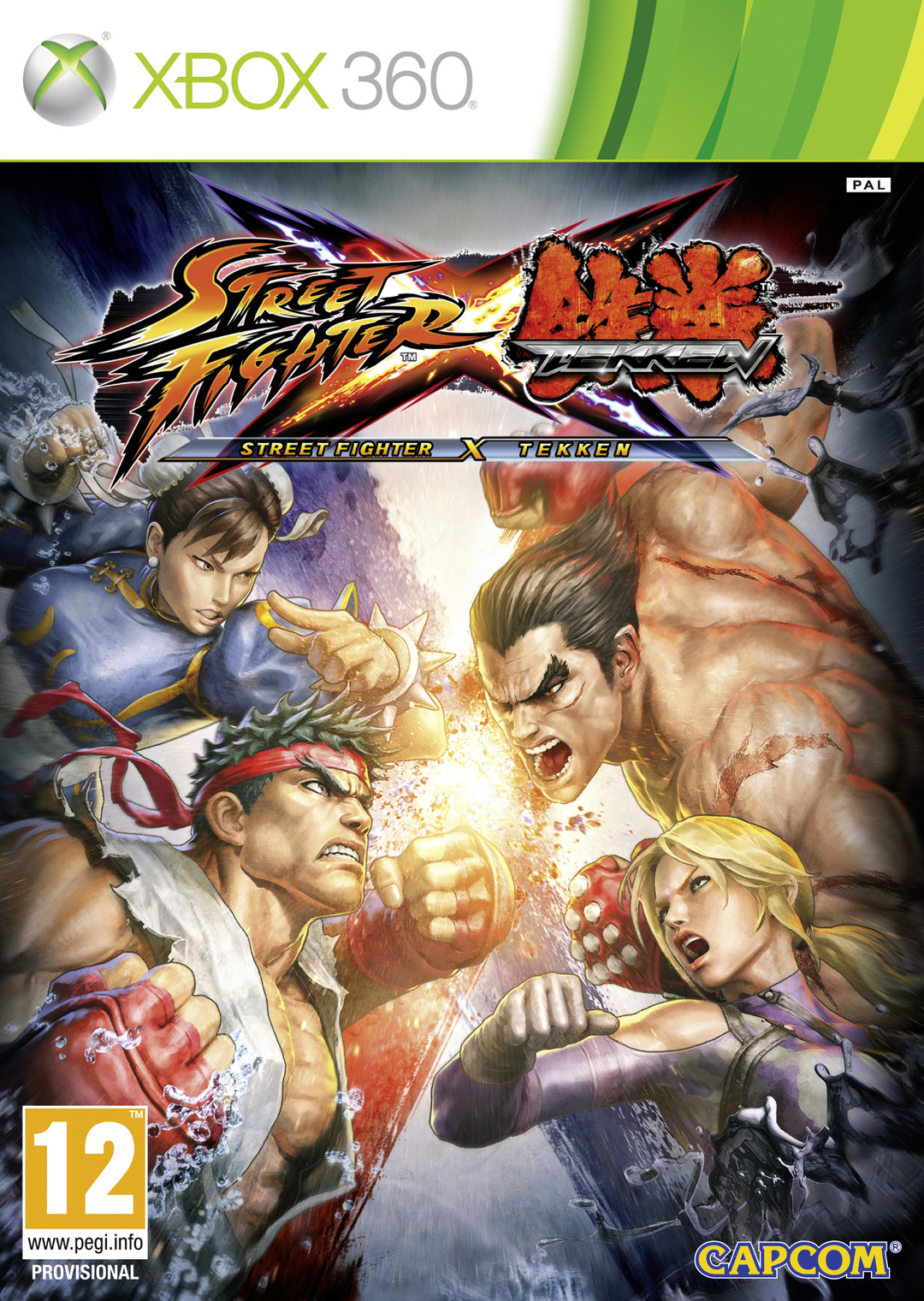Street Fighter X Tekken XBOX360 (exclue) [UL]