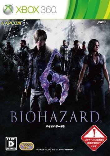 Resident Evil 6 XBOX360 [2DVD]