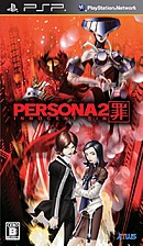 Test - Persona 2 : Innocent Sin