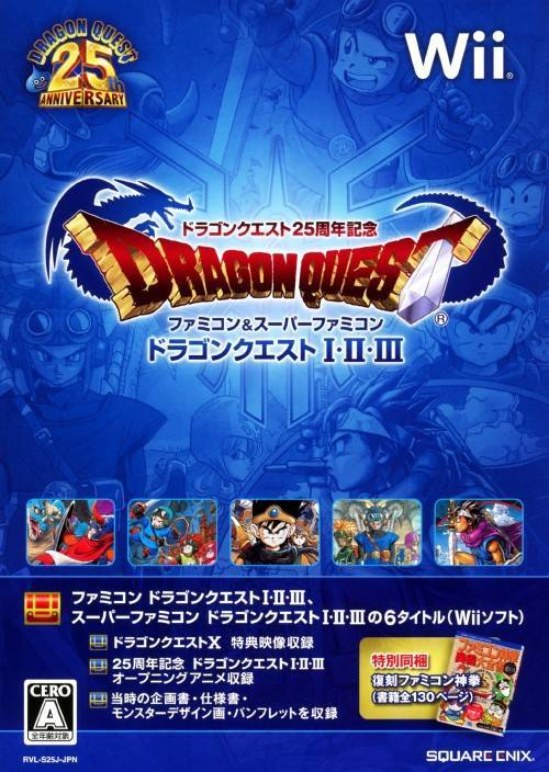 Dragon quest 25th anniversary commemoration famicom for Abonnement quest