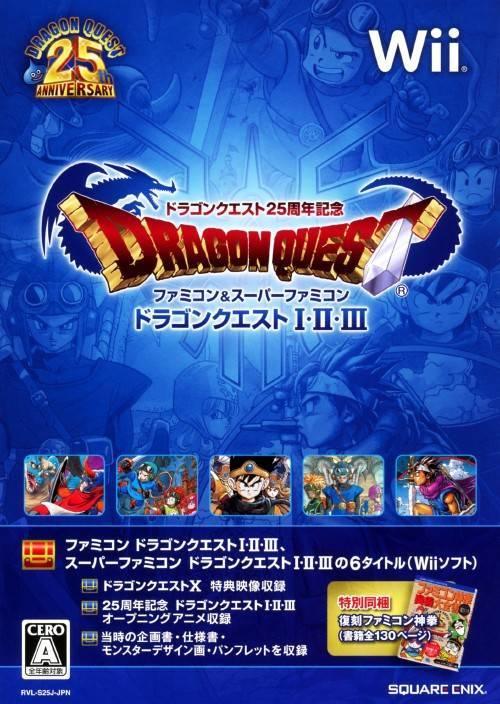 Dragon quest 25th anniversary commemoration famicom for Abonnement quest