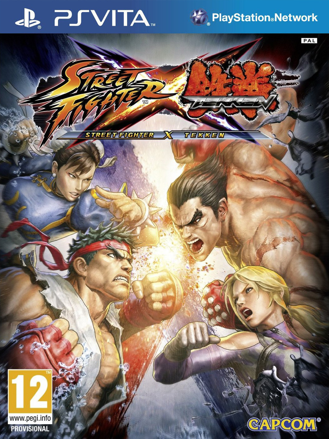 jaquette-street-fighter-x-tekken-playstation-vita-cover-avant-g-1326461363.jpg
