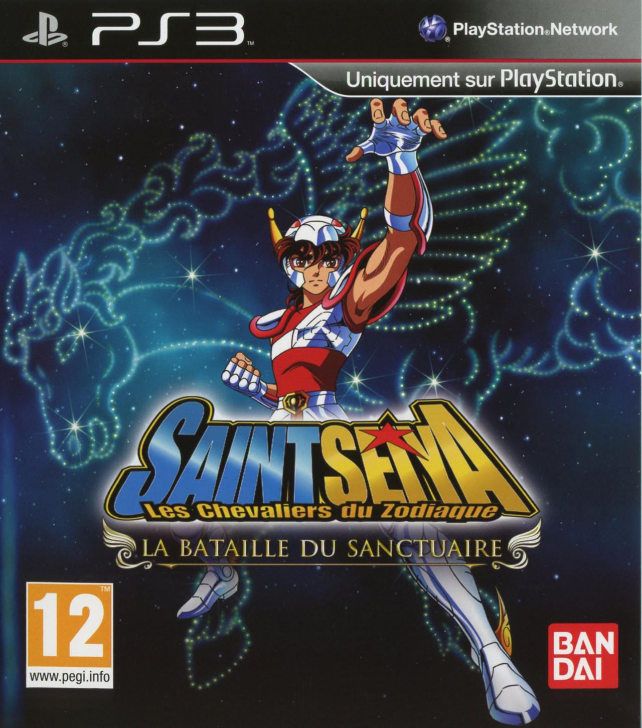 Saint Seiya Les Chevaliers Du Zodiaque La Bataille Du Sanctuaire