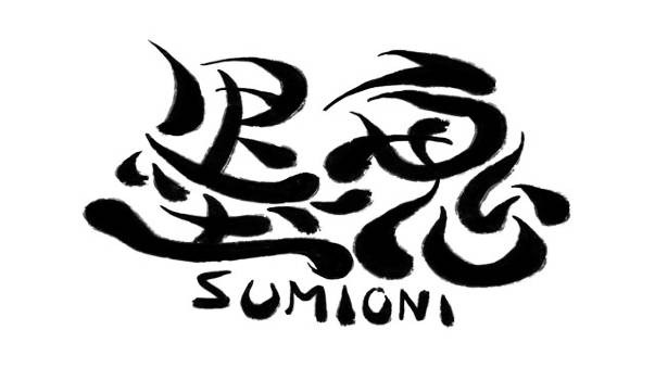 Images Sumioni : Demon Arts PlayStation Vita - 1