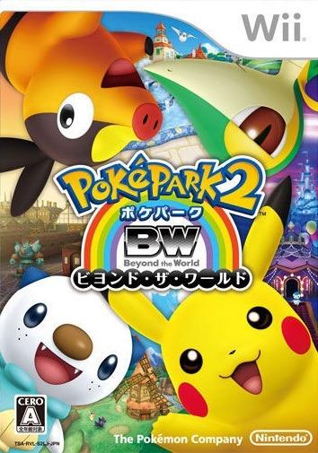 PokePark 2 Wonders Beyond USA WII (exclue) [MULTI]