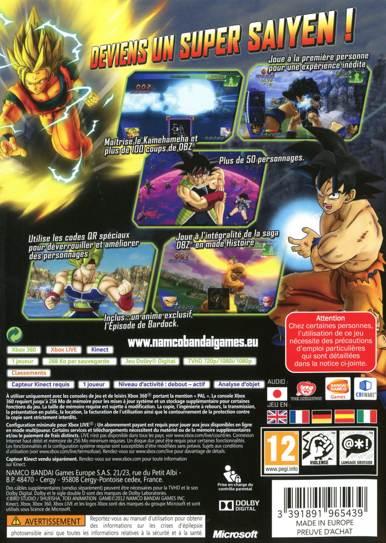 jeuxvideo.com Dragon Ball Z for Kinect - Xbox 360 Image 2 sur 421