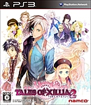 Images Tales of Xillia 2 PlayStation 3 - 0