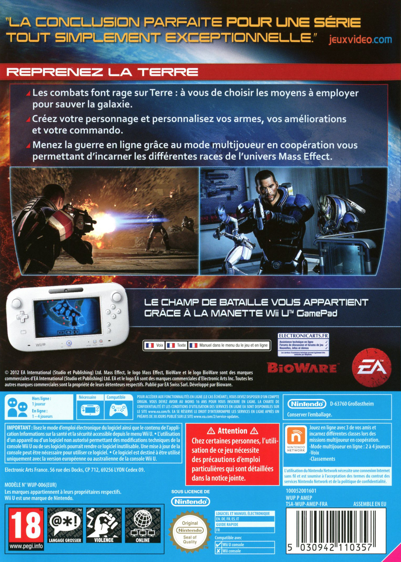 Images Mass Effect 3 Wii U - 2