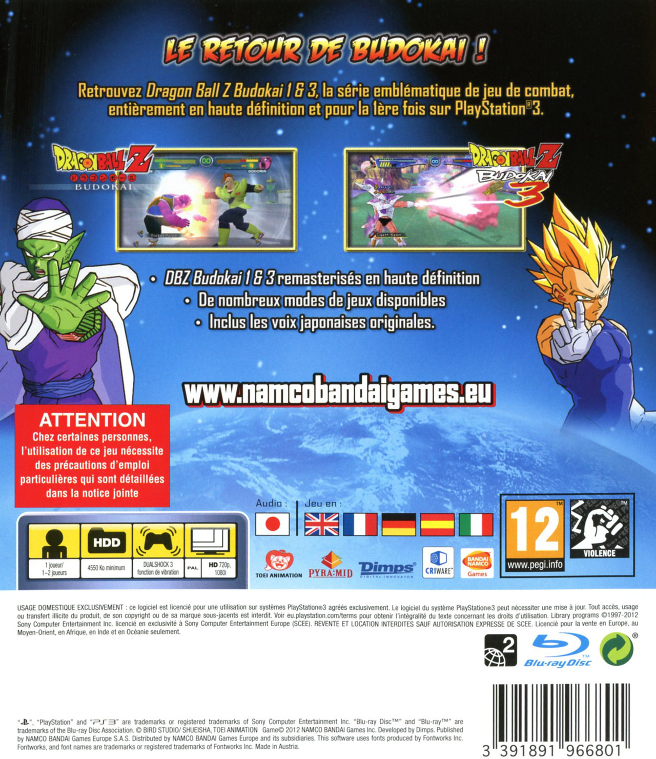 Images Dragon Ball Z : Budokai HD Collection PlayStation 3 - 2