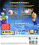 Images Dragon Ball Z : Budokai HD Collection PlayStation 3 - 1