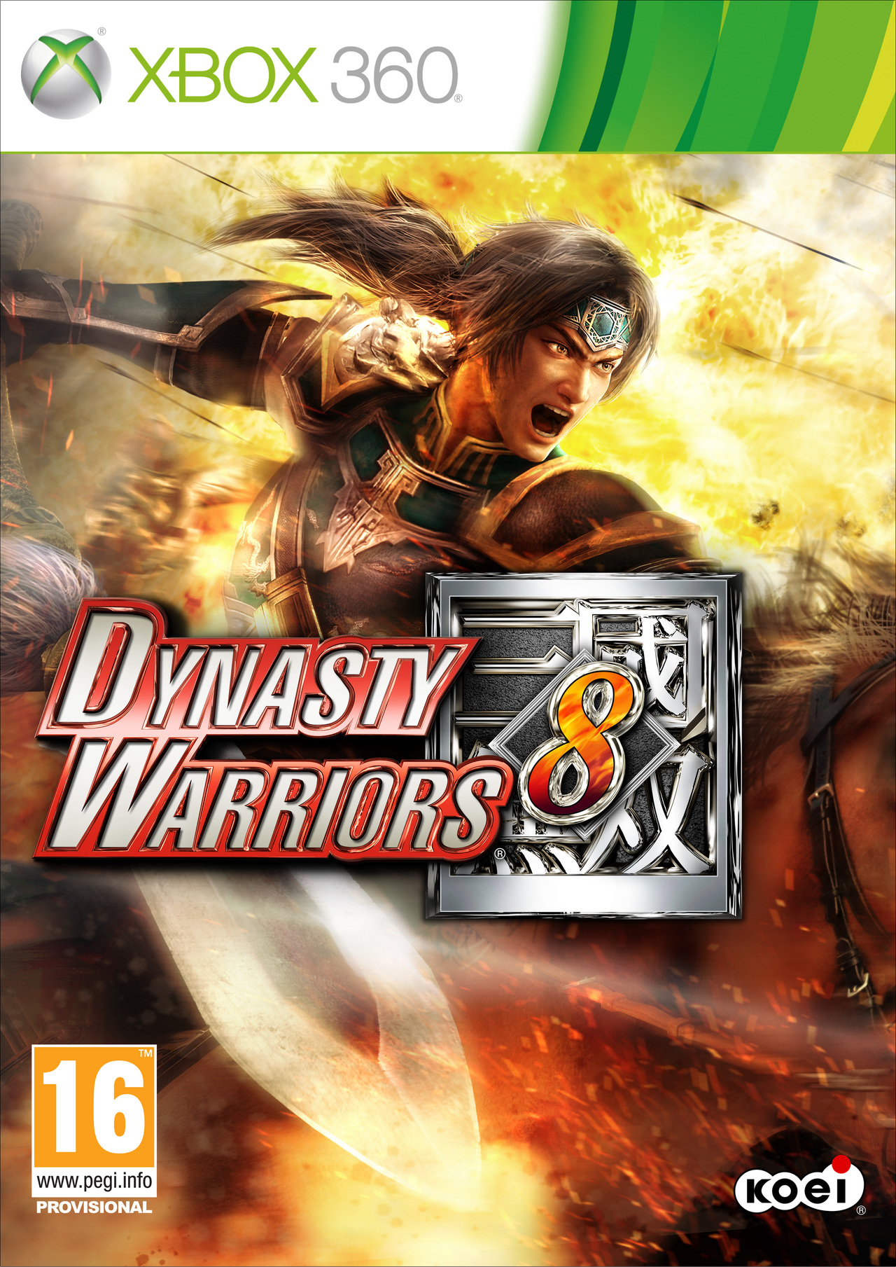 Dynasty Warriors 8  [XBOX 360] [MULTI]