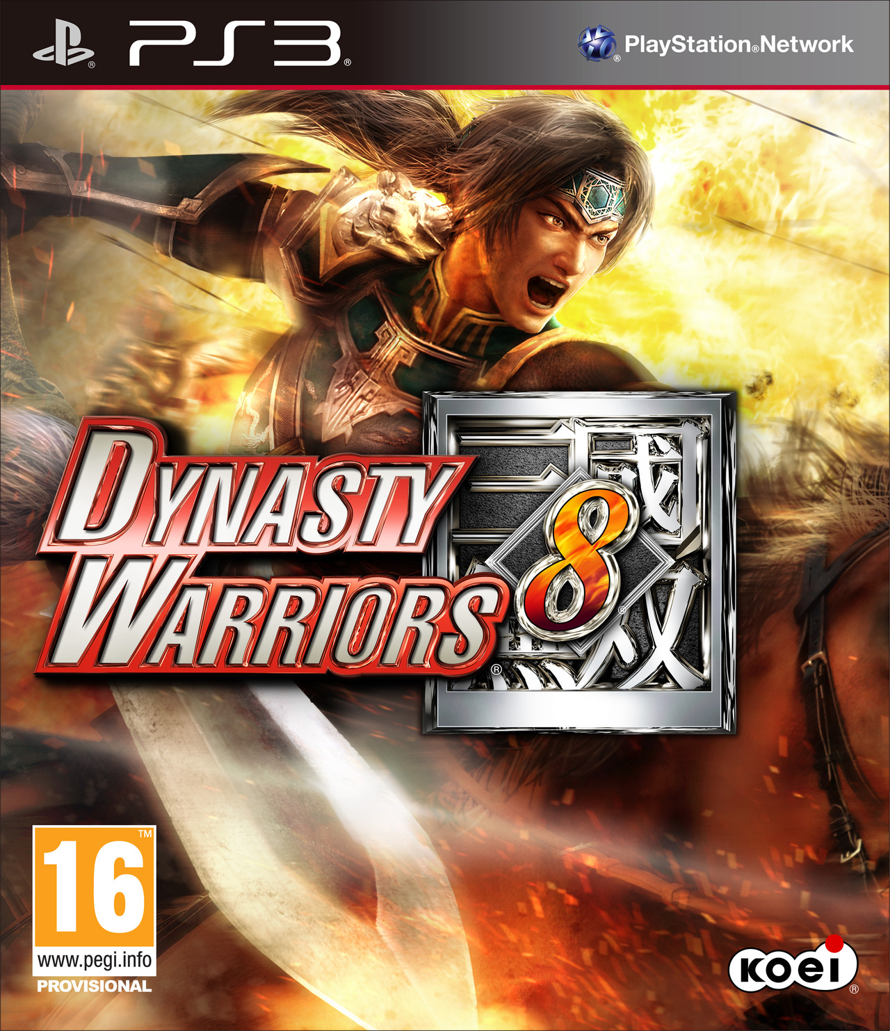 Dynasty Warriors 8 (2013) [MULTi-FR] [PS3]