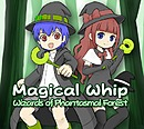 Images Magical Whip Nintendo DS - 0