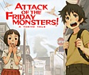 Images Attack of the Friday Monsters! : A Tokyo Tale Nintendo 3DS - 0