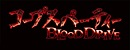 Jaquette Corpse Party : BloodDrive - PlayStation Vita