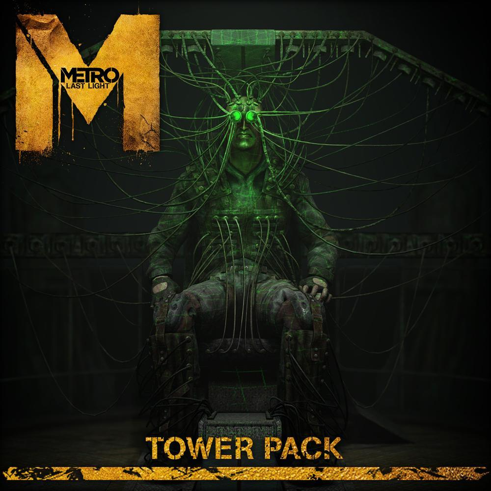 Metro last light tower pack sur xbox 360 - La xbox one lit elle les jeux xbox 360 ...