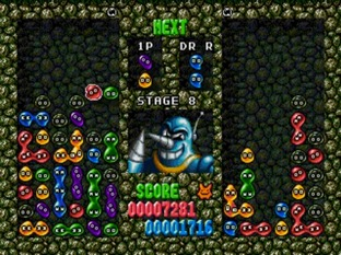 Test Dr. Robotnik's Mean Bean Machine Megadrive - Screenshot 10