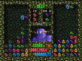 Test Dr. Robotnik's Mean Bean Machine Megadrive - Screenshot 18