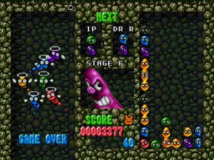 Test Dr. Robotnik's Mean Bean Machine Megadrive - Screenshot 20