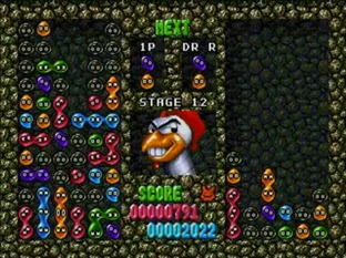 Test Dr. Robotnik's Mean Bean Machine Megadrive - Screenshot 21
