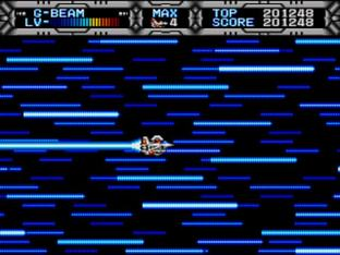 Test Gaiares Megadrive - Screenshot 13