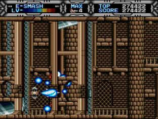 Test Gaiares Megadrive - Screenshot 15