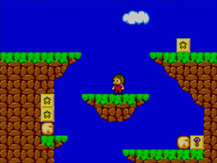 Test Alex Kidd in Miracle World Master System - Screenshot 36