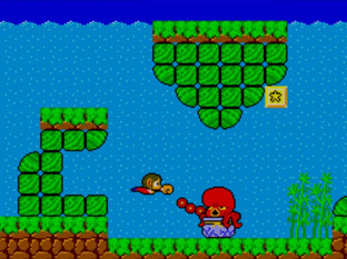 Test Alex Kidd in Miracle World Master System - Screenshot 37