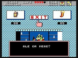 Test Wonder Boy in Monster Land Master System - Screenshot 6