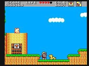 Test Wonder Boy in Monster Land Master System - Screenshot 13
