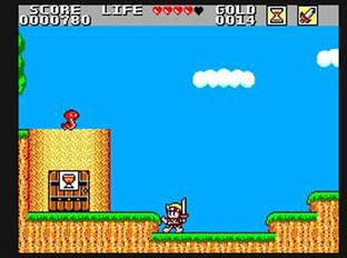 Test Wonder Boy in Monster Land Master System - Screenshot 14