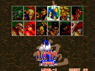 Test Samurai Shodown Neo Geo - Screenshot 2