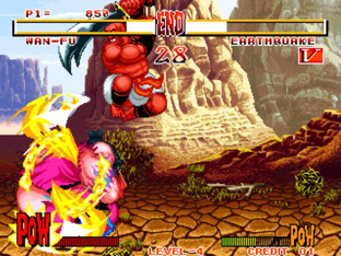 Test Samurai Shodown Neo Geo - Screenshot 3