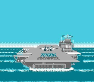 Images After Burner Nes - 2