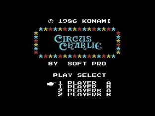 Test Circus Charlie Nes - Screenshot 4