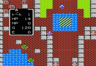 Dragon Quest NES - Screenshot 1