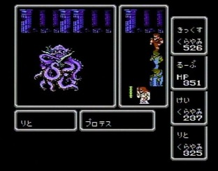 Final Fantasy NES - Screenshot 40