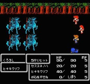 Final Fantasy II NES - Screenshot 5