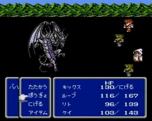 Final Fantasy III NES - Screenshot 28