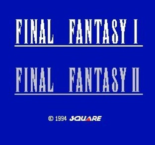 Final Fantasy I.II NES - Screenshot 1