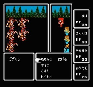 Final Fantasy I.II NES - Screenshot 9