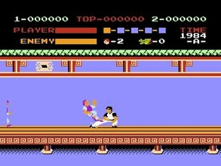 Test Kung Fu Nes - Screenshot 3