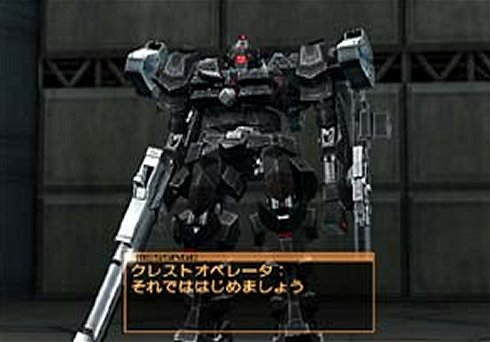 Armored Core : Nexus